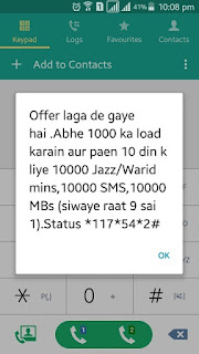 Get Unlimited Free Mobile Balance Zong Ufone Warid Telenor And Jazz Full Working Method With Proof  pin code how to check telenor sim ownership through internet how to check zong free mbs ufone tracking zong call centre telenor online sim booking warid puk code how to use free internet on telenor sim telenor free mints jazz balance check code free easy load zong online all network urdu sms.net jazz internet setting save code ufone call center number telenor number booking online telenor number check karne ka tarika all sim packages how to get free balance how to check zong free minutes zong to zong balance share karne ka tarika mobilink free internet trick telenor free internet package code zong favorite number jazz free sms package warid free facebook code ufone no booking telenor card recharge code telenor puk code check online ufone sim network unlock pin zong to other network free call packages zong sim block online service ufone band sim offer 2017 free call to mobile in pakistan without registration zong data sim balance check telenor free balance offer mobilink internet setting code ufone to ufone free call telenor sms check code puk code ufone zong free internet setting for android mobilink sim data check warid sim booking ufone balance check online telenor free net trick ufone puk code online zong new sim offer free call zong sim ka number maloom karna how to check free minutes in zong book telenor number how to get free internet on mobilink mobilink free internet trick for android ufone internet sim mobilink free internet proxy ufone sim puk code zong dial tune unsub warid sim number check code free free calls from internet to mobile in pakistan without registration telenor easy load sim call free from internet to mobile in pakistan urdu sms net how to check mobilink free minutes mobilink sim block how to check warid free minutes and sms ufone advance balance code telenor band sim offer 2018 jazz call centre number how to get free internet on telenor mobile in urdu ufone sms advance how to block zong number zong puk code number