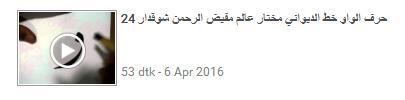 https://kaligrafi--islam.blogspot.co.id/2016/08/video-cara-menulis-huruf-waw-diwani.html