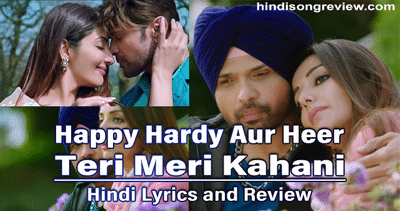 teri-meri-kahani-lyrics-in-hindi