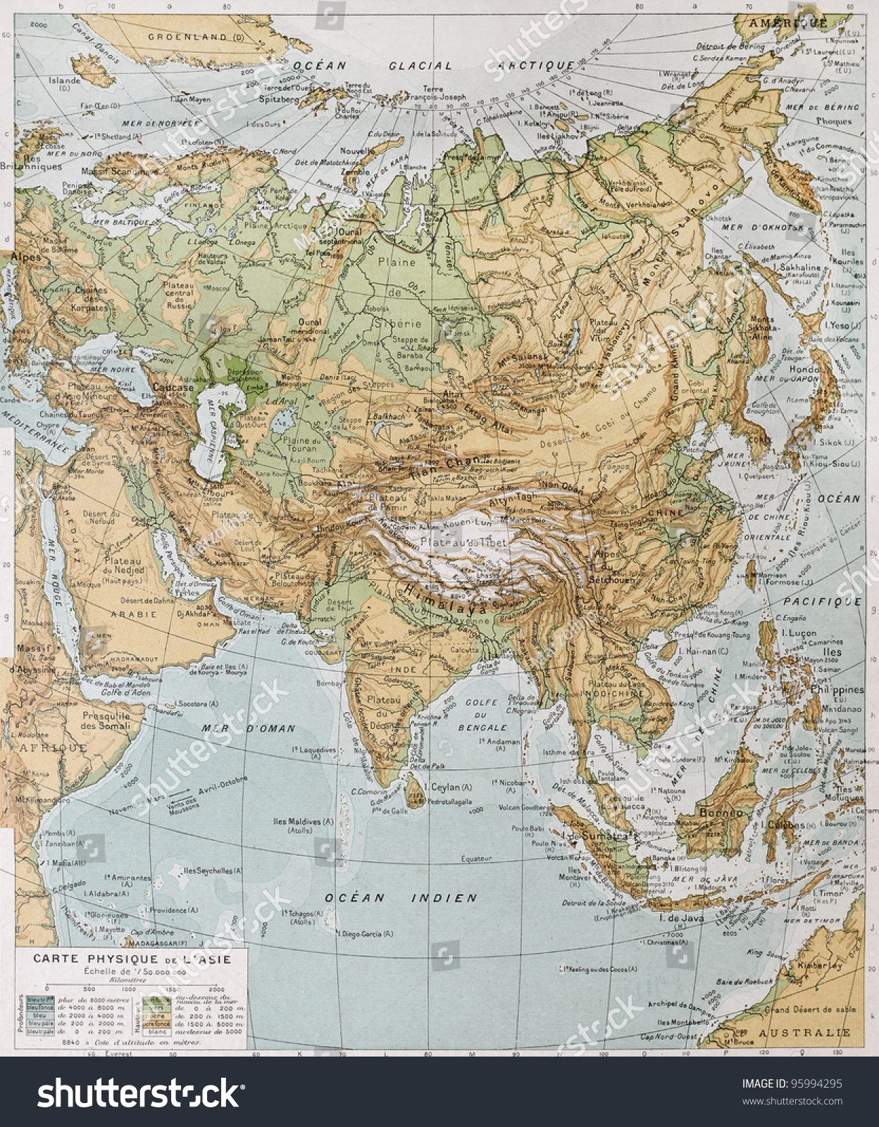 Bilge Tonyukuk Enstitusu Asia Physical Map