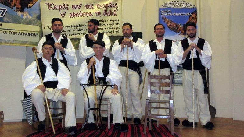 Ακούστηκε λαγαρά η λαλιά των Σαρακατσαναίων από το Αγρίνιο