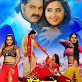 Pawan Singh and Kajal Raghwani movie Maine Unko Sajan Chun Liya