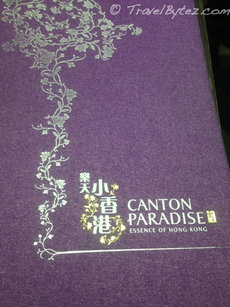 Dim Sum Time at Canton Paradise (Star Vista)