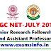 CBSE- Notification for National Eligibility Test (NET)- July 2018
