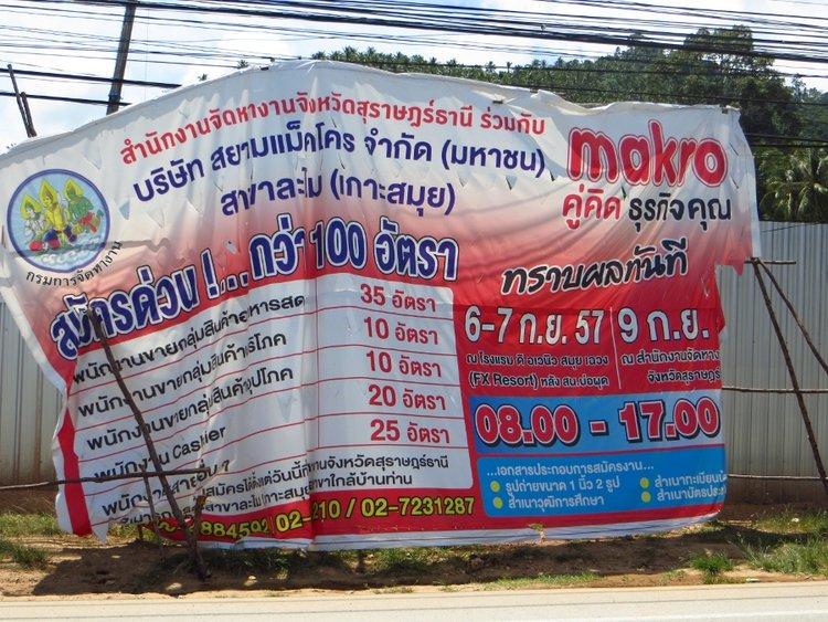 Плакат о стройки Macro
