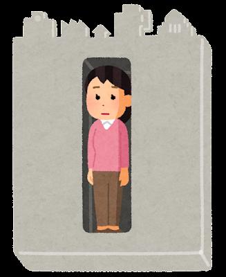 窮屈な社会のイラスト(女性)
