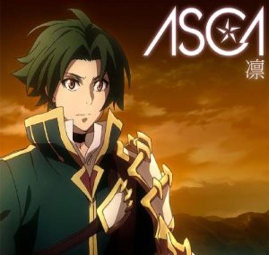 ASCA – Rin