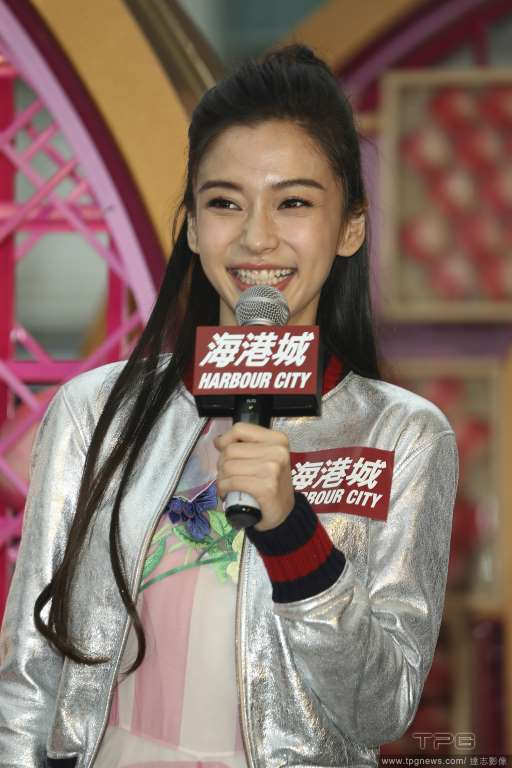 Xiaoming unhappy Angelababy kissed Running Man co-host ...