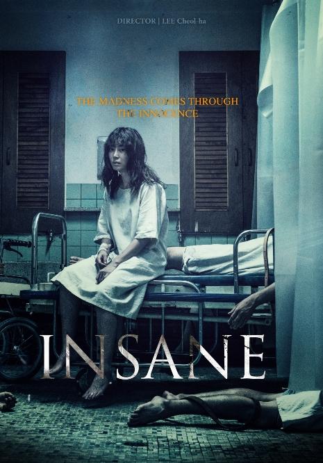 Sinopsis Film Korea 2016: Insane / Come To See Me / Nal Boreowayo
