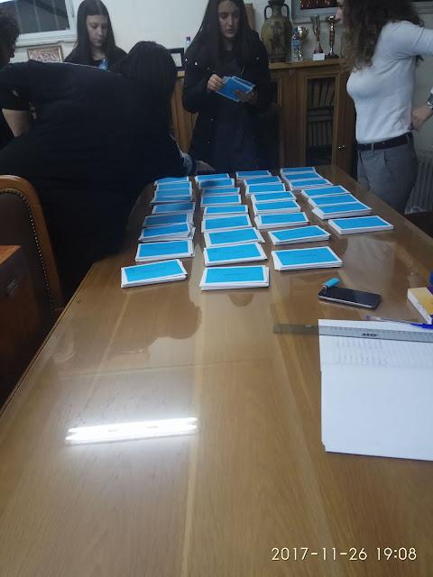 Γιάννενα: Νέα πρόεδρος του δικηγορικού συλλόγου Ιωαννίνων,εκλέχτηκε η Μαρία Νάκα
