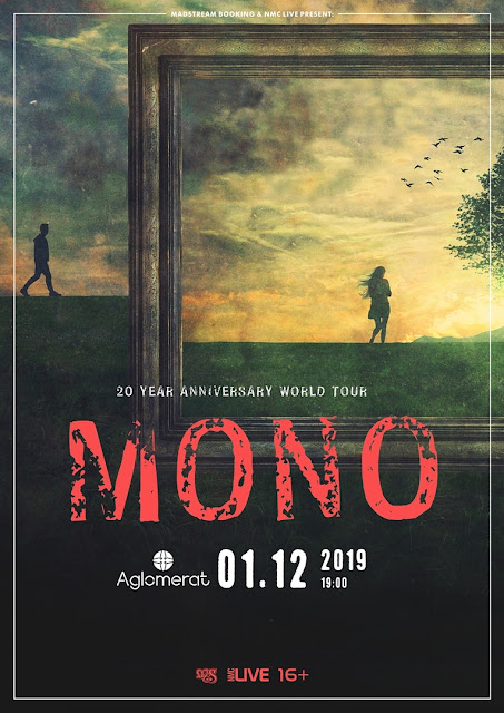 Mono в клубе Aglomerat