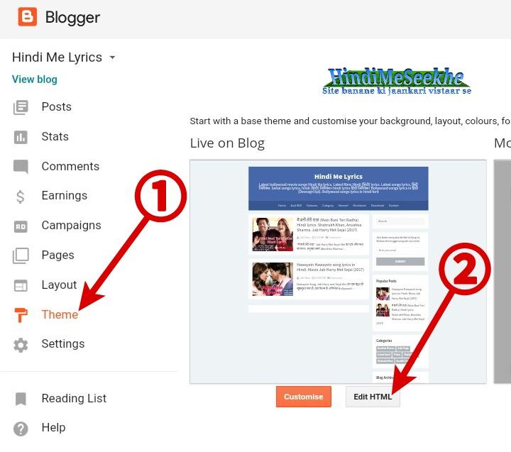 Blogger-me-template-edit-kar-ke-favicon-kaise-lagaye