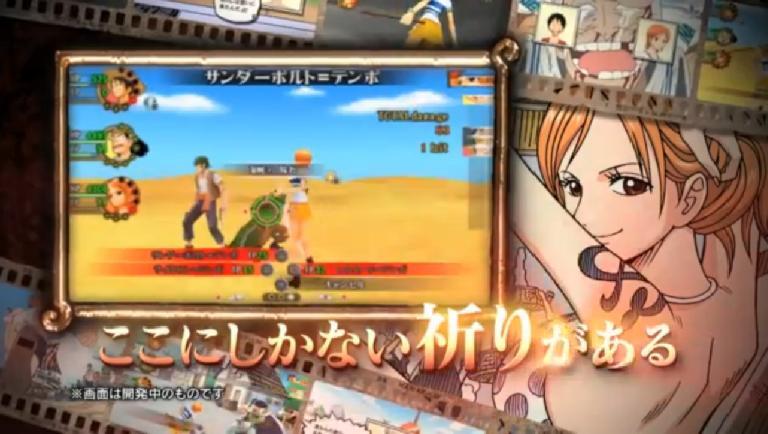 Nuevos Anuncios Del Rpg Para Psp De One Piece Centrados En Nami Y En