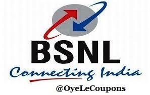 BSNL All Ussd Code 2018