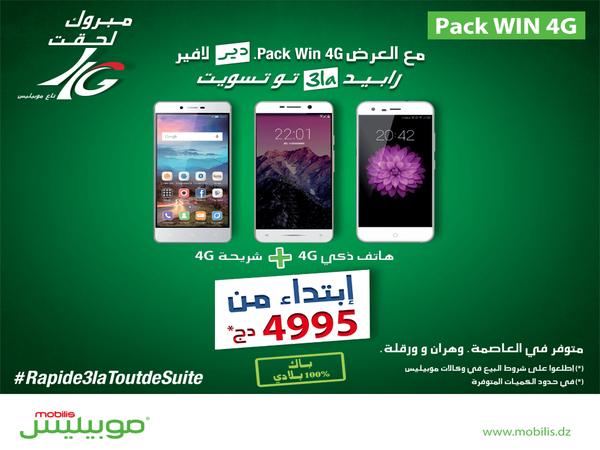 """موبيليس تطلق عرض """"Pack Win 4G"""".. هاتف ذكي 4G + شريحة WIN 4G ابتداء من 4995 دج"""