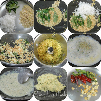 Ulundorai recipe,How to make Iyengar style ulundorai, How to make ulundogare
