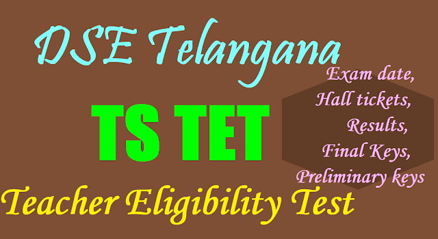 TS TET 2017 Hall tickets, Results, Final Keys, Preliminary keys @tstet.cgg.gov.in