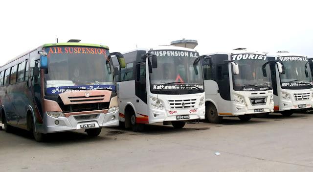Kathmandu to Janakpur Bus