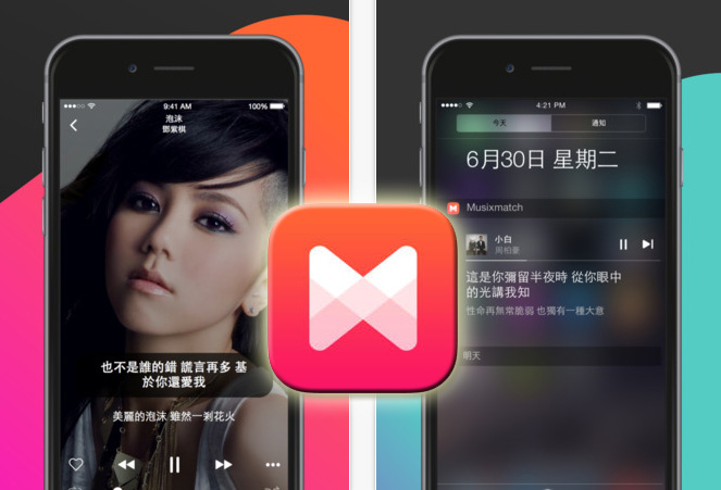 用iPhone聽Apple Music顯示歌詞 - Musixmatch