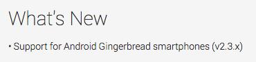 BBM Android Gingerbread dan Armv6