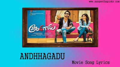 andhhagadu-telugu-movie-songs-lyrics