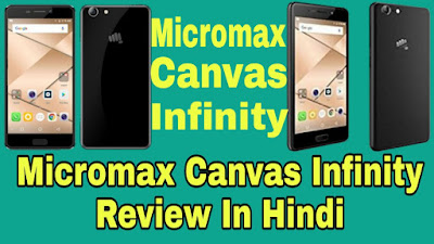 micromax canvas Infinity full review in hindi