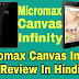 Micromax Canvas Infinity Review In Hindi