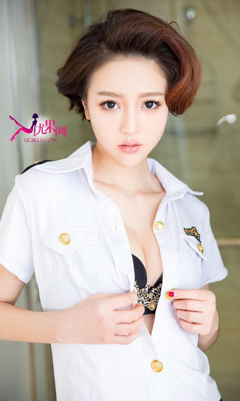 China: CN 44 - Xia Xiao Qiu Qiu Qiu