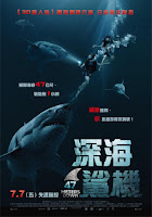 forty seven meters down poster