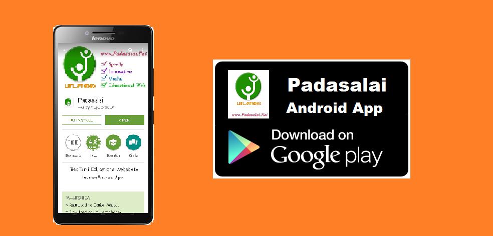 https://play.google.com/store/apps/details?id=com.padasalai.padasalai