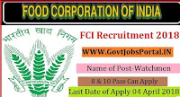 Food Corporation of India Recruitment 2018– 19 Watchmen