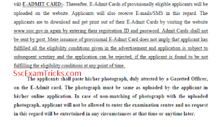 Chandigarh high court admit card instructions