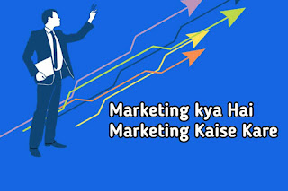 Marketing-kaise-Kare