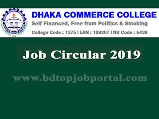 Dhaka Commerce College Job Circular 2019
