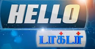 Hello Doctor 10-01-2018  Vendhar TV Show