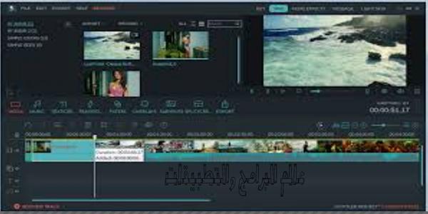 تنزيل برنامج فيلمورا 2019 Wondershare Filmora اخر إصدار برابط مباشر