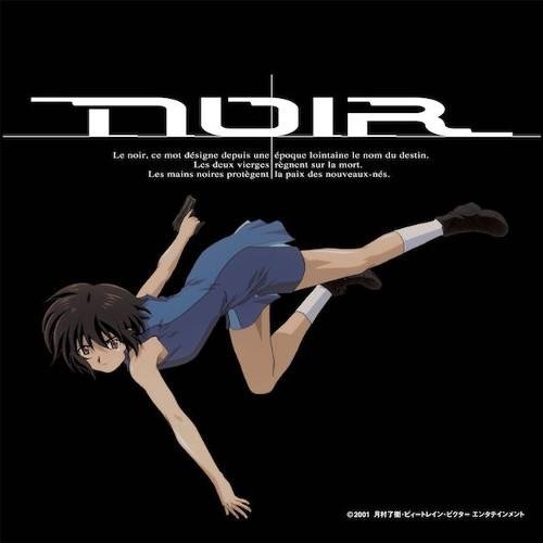 NOIR Original Soundtrack II [FLAC 24bit   MP3 320 / WEB]