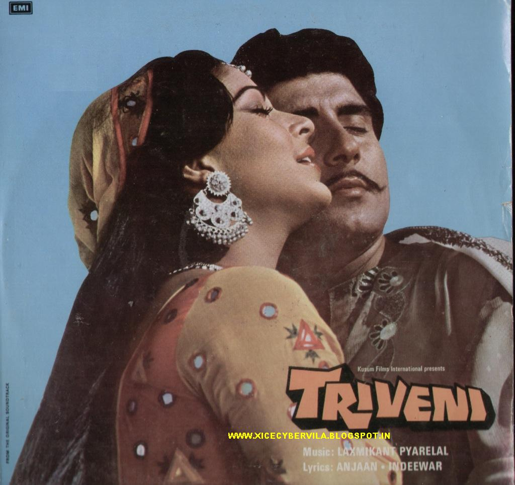 Koi Jike To Bataye Mp3 Song Download: COLLEGE PROJECTS AND MUSIC JUNCTION: TRIVENI (1985) / OST