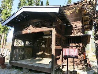 妙法寺三十番神堂