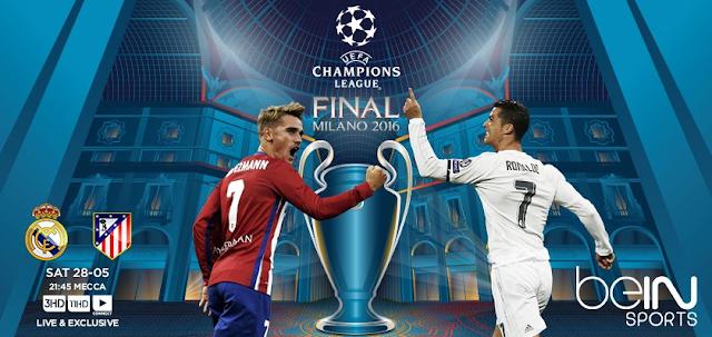 مشاهدة نهائي دوري أبطال أوروبا 2016 بث مباشر ريال مدريد وأتلتيكو مدرد تعليق رؤوف خليف