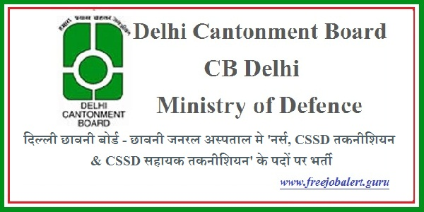 CB Delhi Admit Card Download