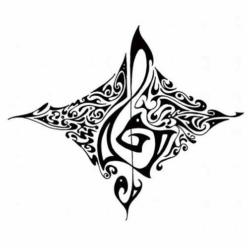 Music Sol key tribal tattoo stencil