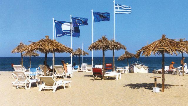 «Γαλάζιες Σημαίες»