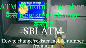 Register your Mobile Number for SBI Net Banking fecility to continue fuerther after 01.12.2018 Here is the process to Register your Mobile Number with SBI Account to avail Net Banking Fecility get step by step process Update or Register Mobile Number with State Bank of India Bank Acount Net Banking Fecility how-to-register-mobile-number-with-sbi-account-for-net-banking-fecility-get-details
