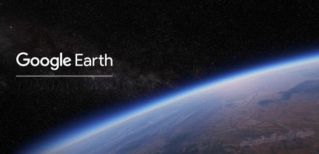 https://www.rftsite.com/2018/12/google-earth-2019.html