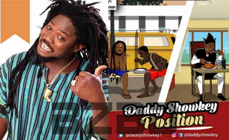 Daddy Showkey returns with a banger titled 'Position'