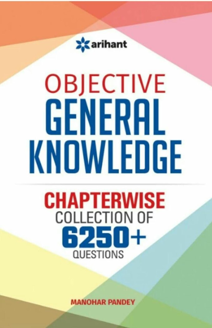 Arihant Objective General Knowledge Chapterwise 6250 Questions eBook PDF Download