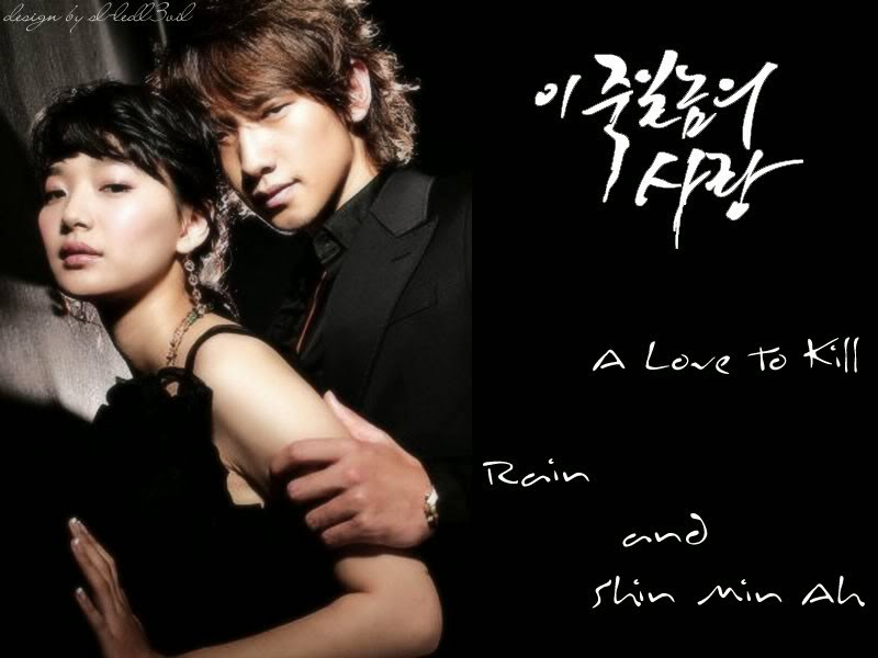 A Love to Kill Rain and Shin Min Ah krama 2005, drama withdrawal syndrome