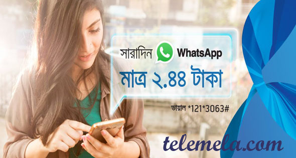 GP Whatsapp Messaging Pack 20MB Internet 2.44tk