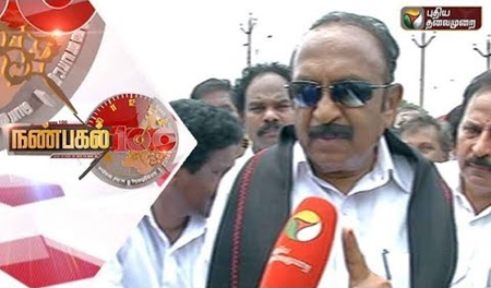 Nanpagal 100 News | 25-05-2017 Puthiya Thalaimurai TV